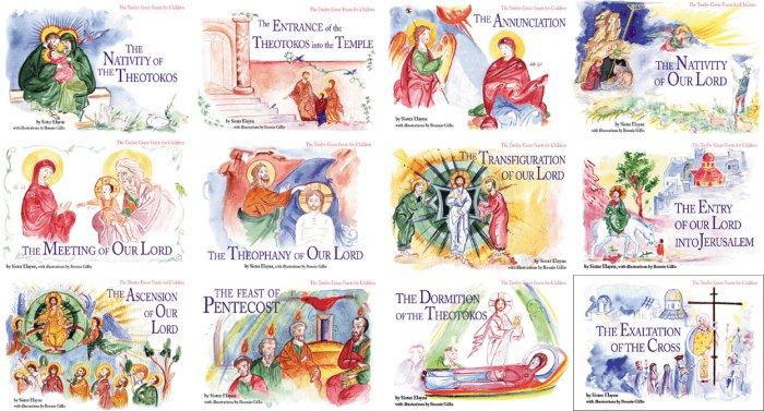 The Twelve Great Feasts for Children: Set of All Twelve