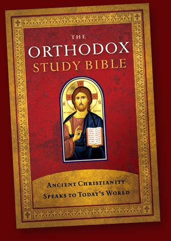 The Orthodox Study Bible (bonded leather)