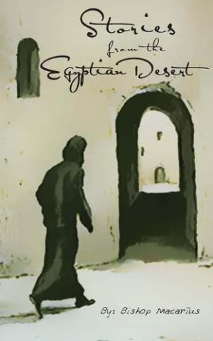 Stories from the Egyptian Desert