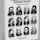 A Brief History of Serbian Music