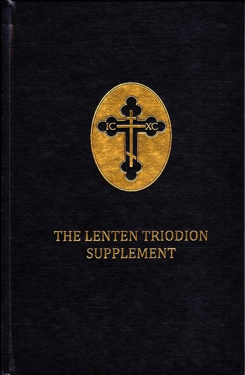 The Lenten Triodion - Supplementary Texts