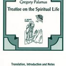 St. Gregory Palamas: Treatise on the Spiritual Life