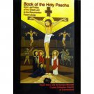 Book of the Holy Pascha