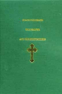 Grace for Grace: The Psalter and the Holy Fathers