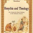 Hesychia and Theology