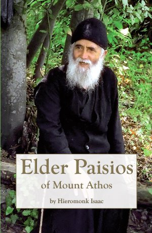 Elder Paisios of Mount Athos