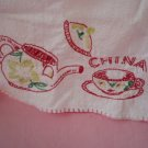 Vintage Kitchen Towel with Tea Pot and Tea Cup embroidered