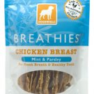 DOGSWELL BREATHIES CHICKEN 6OZ