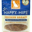 CATSWELL HAPPY HIPS CHICKEN 2 OZ