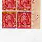 SCOTTS 634 PLATE BLOCK NUMBER 19949--ID 555