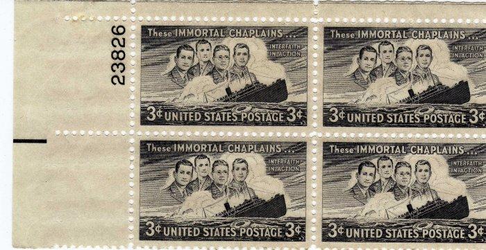 PLATE BLOCK SCOTT #956--FOUR CHAPLAINS-US STAMPS