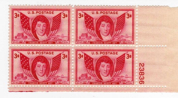 USA PLATE BLOCK SCOTTS #962-FRANCIS SCOTT KEY-U S STAMPS