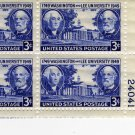 USA PLATE BLOCK SCOTTS #982-WASHINGTON AND LEE-U S STAMPS
