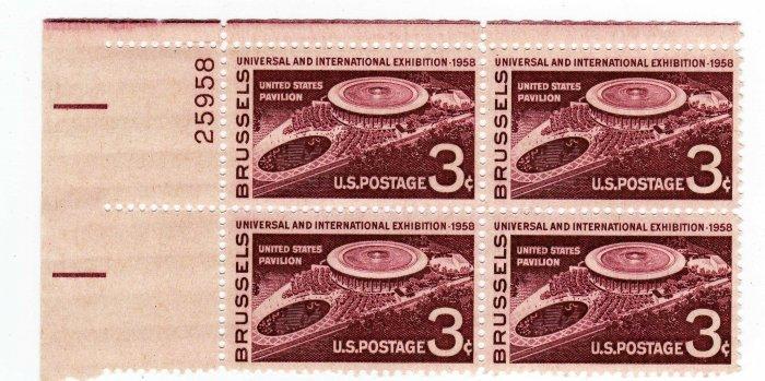 USA SCOTT # 1104 PLATE BLOCK-BRUSSELS-U S STAMPS