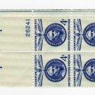 SCOTT #1125-PLATE BLOCK-SAN MARTIN-U S STAMPS