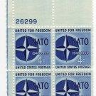 SCOTT #1127-PLATE BLOCK-NATO EMBLEM-U S STAMPS
