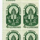 USA SCOTT# 1156-WORLD FORESTRY CONGRESS-PLATE BLOCK-U S STAMP