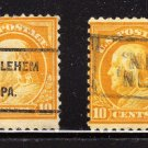 USA SCOTT# 510 PRECANCELS, 1 ERROR--PRECANCEL IS UP SIDE DOWN, (LOT#212)
