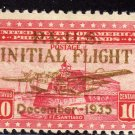 SCOTT# C52 PHILIPPINES CHINA CLIPPER(LOT#230)