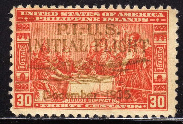 SCOTT# C53 PHILIPPINES CHINA CLIPPER (LOT#231)