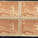 SCOTT# 380, PHILIPPINE STAMPS, BLOCK OF 4 (LOT#241)