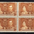 SC0TT# 122 BECHUANALAND PROTECTORATE STAMPS