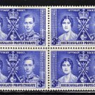 SC0TT# 123 BECHUANALAND PROTECTORATE STAMPS