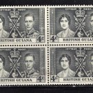 SC0TT# 228, KING GEORGE Vl CORONATION ISSUE