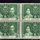 SC0TT# 276 CEYLON STAMPS KING GEORGE Vl CORONATION ISSUE