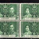 SC0TT# 276 CEYLON STAMPS KING GEORGE Vl CORONATION ISSUE