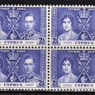 SC0TT# 142, CYPRUS STAMPS KING GEORGE Vl CORONATION ISSUE
