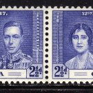 SC0TT# 130, GRENADA STAMPS KING GEORGE Vl CORONATION ISSUE