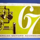 1967 American Motors Car Accessories Catalog