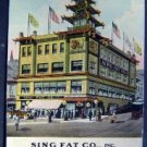 Sing Fat Co Leading Oriental Bazaar San Francisco CAL