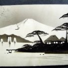 Antique POSTCARD JAPAN  Hand Inked MT. FUJI ~ DATED JULY 1 1916 Rare