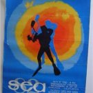 THE PARAMOUNT THEATER PLAYS AGAIN POSTER CIRCA 1980s