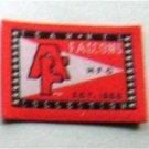 "Atlanta Falcons NLF Football Cloth 3"" Label Patch"
