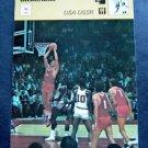 1977-1979 Sportscaster Card Basketball USA - USSR 02-09