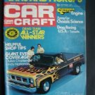 Car Craft Magazine Nov 1973 Chevy Funny Car Drag Racing