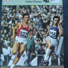 1977-1979 Sportscaster Card Track and Field Valeri Borzov 07-10