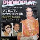 Photoplay Magazine January 1975  Elvis Elizabeth Taylor Alan Alda Sinatra