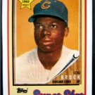 1989 Topps Baseball Talk Card Super Star Lou Brock Chi Cubs # 26 1962 Rookie