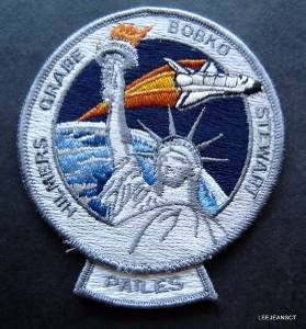"""NASA STS-51J AB Emblem Space Patch 4"""" Round with Tab Pailes Hilmers Grabe Borko"""