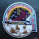 NASA Space Shuttle Columbia STS- 87AB Emblem Embroidered Patch 4""