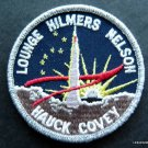 "NASA Space Shuttle STS- 26 Swissartex Patch 3"" Round Lounge Hilmers Nelson"