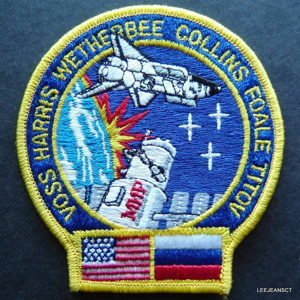 "NASA AB Emblem STS-63 Embroidered Space Patch 4"" Round with Flags"