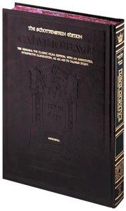 #58 Tractate Menachos Volume 1 (folios 2a-38a) (Artscroll Full Size Ed.)