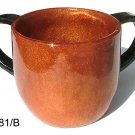 Polyresin Washcup, Caramel With Black Handles, By Ronit Akavia