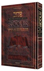 Artscroll Interlinear Shabbos Siddur, Full SIze, Ashkenaz (10% Off!)