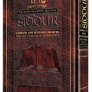 Artscroll Interlinear Weekday Siddur, Full SIze, Ashkenaz (10% Off!)